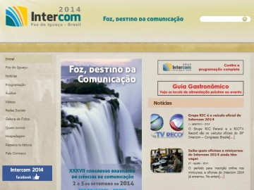 intercom-site